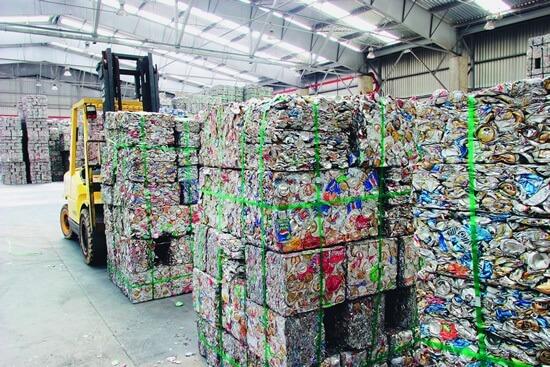 reciclagem-fabrica-reciclar-resíduos
