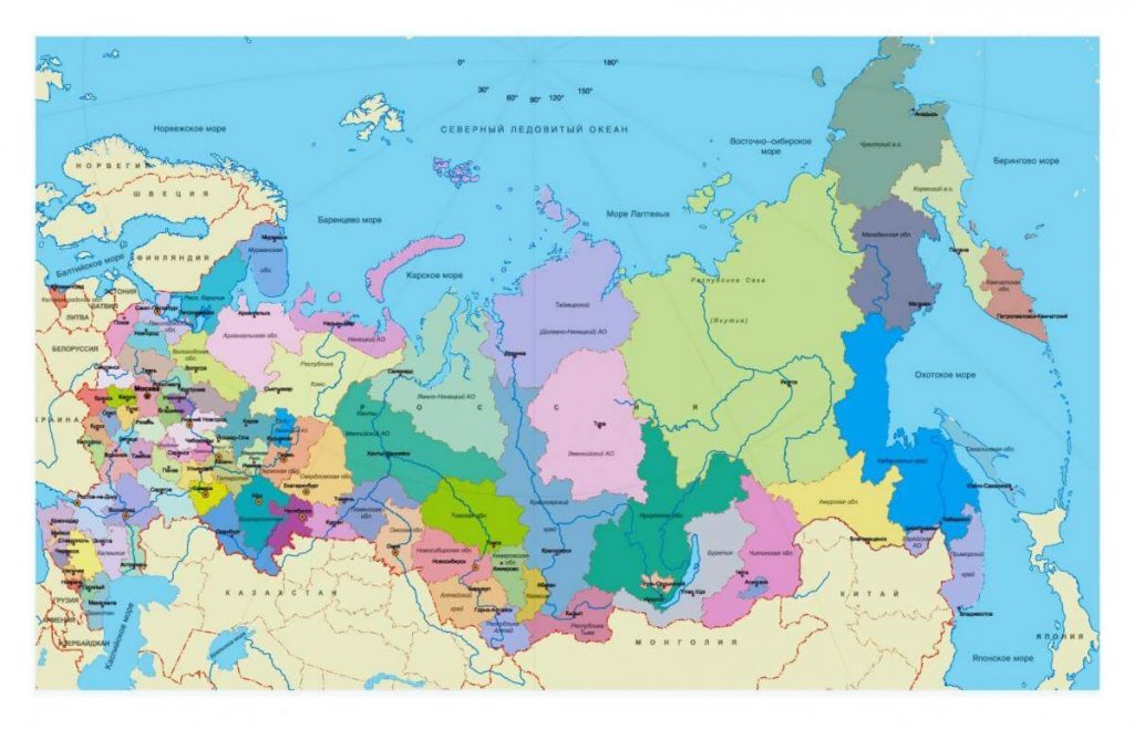 mapa regiões Russia